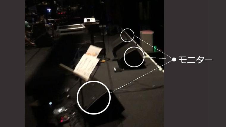ステージ上のモニタースピーカーの画像